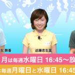 青森テレビ 海と日本プロジェクト