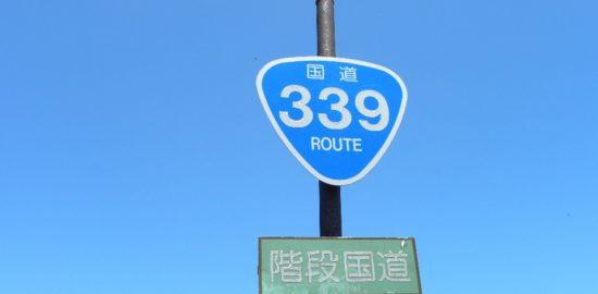 DSCN2675